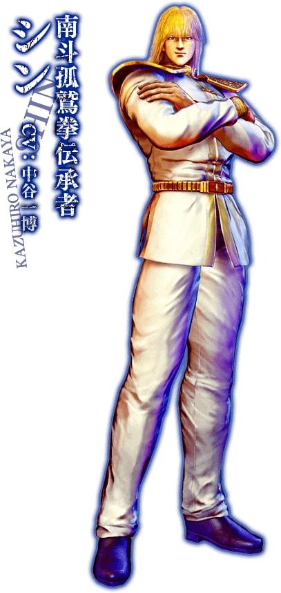 Hokuto ga Gotoku