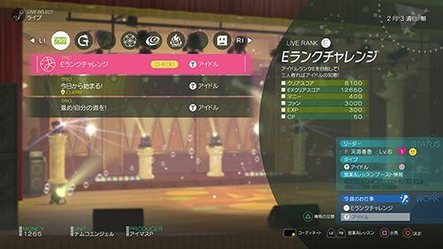 The Idolmaster: Stella Stage