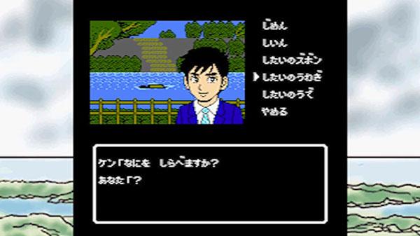 Ise Shima Mystery Guide: The False Black Pearl