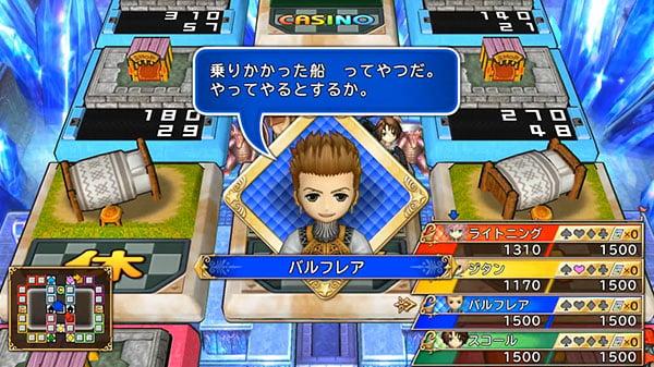 Itadaki Street Dragon Quest and Final Fantasy 30th Anniversary