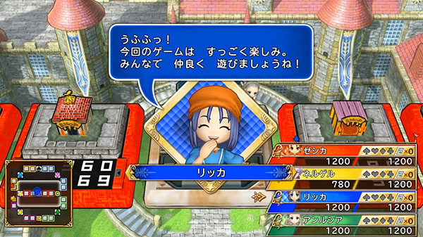 Itadaki Street Dragon Quest and Final Fantasy 30th Anniversary