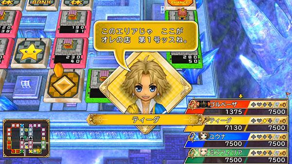 Itadaki Street Dragon Quest & Final Fantasy 30th Anniversary
