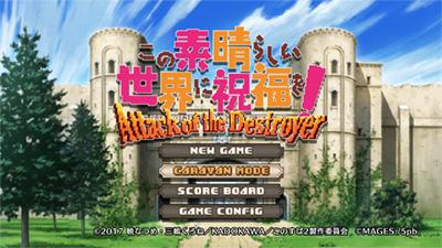 KonoSuba: God's Blessing on this Wonderful World! Attack the Destroyer