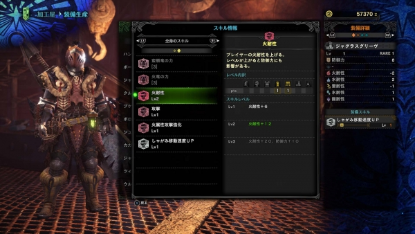 Monster Hunter: World details crafting, eating, Palico, and