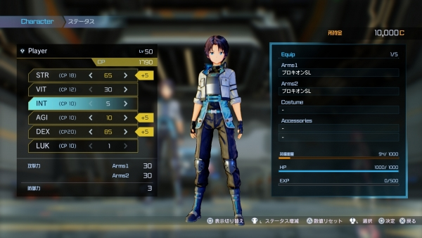 Space Engineers Steam >> Sword Art Online: Fatal Bullet details character creation, customization, story, and original ...