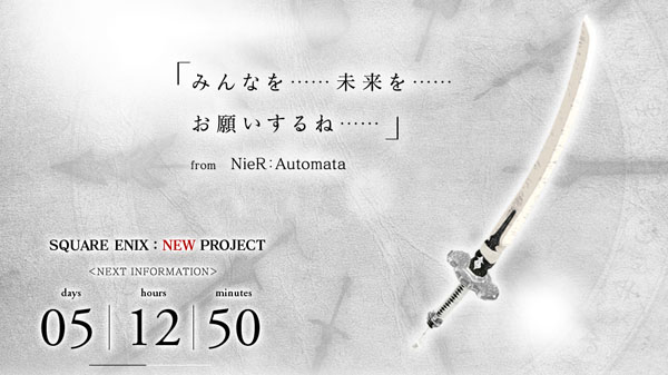Square Enix Countdown