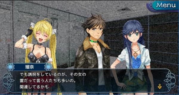 Tear: Owari to Hajimari no Shizuku