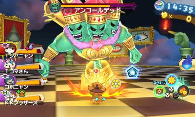 Yo-kai Watch Busters 2: Treasure Legend Banbaraya