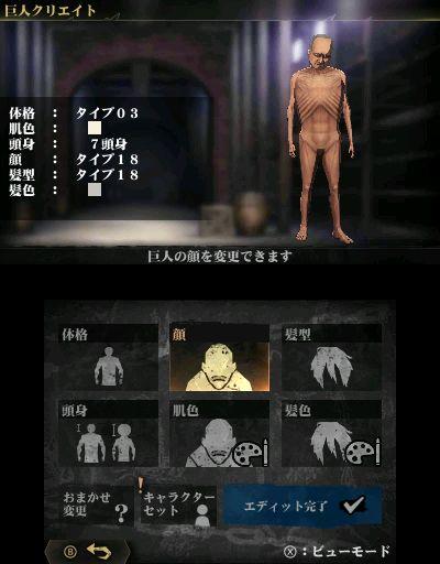 Attack on Titan 2, Switch, Nintendo, Koei Tecmo