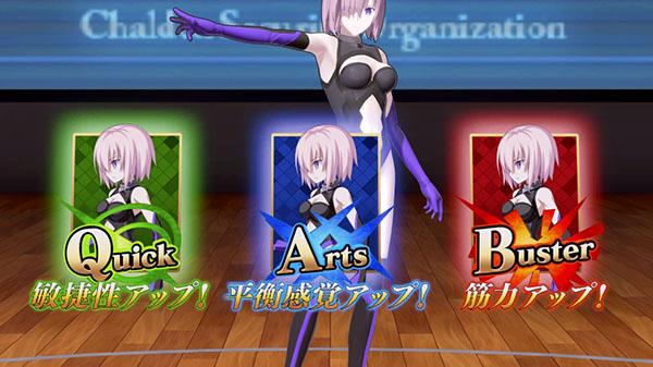 Fate/Grand Order VR feat. Mashu Kyrielight