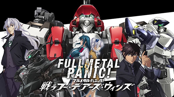 Full Metal Panic! Fight! Who Dares Wins
