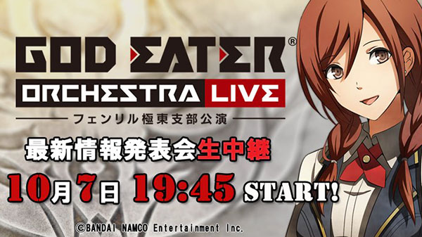 God Eater New Project Presentation
