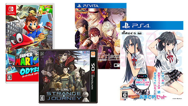 Japanese Game Releases