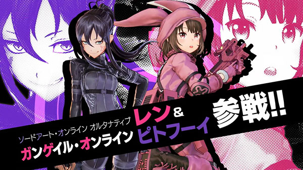 Ren And Pitohui From Sword Art Online Alternative Gun Gale Will Be Added As Playable Characters In Fatal Bullet Via A Free
