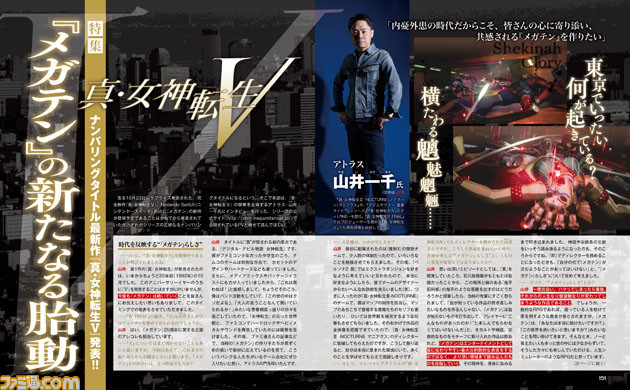 SMTV-Fami-Interview_10-24-17.jpg