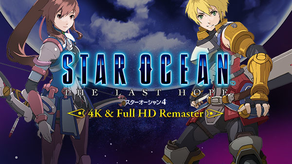 Image result for star ocean remaster ps4