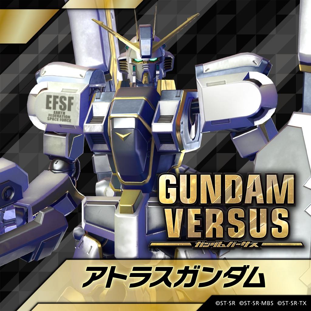 Gundam-Versus_2017_10-26-17_001