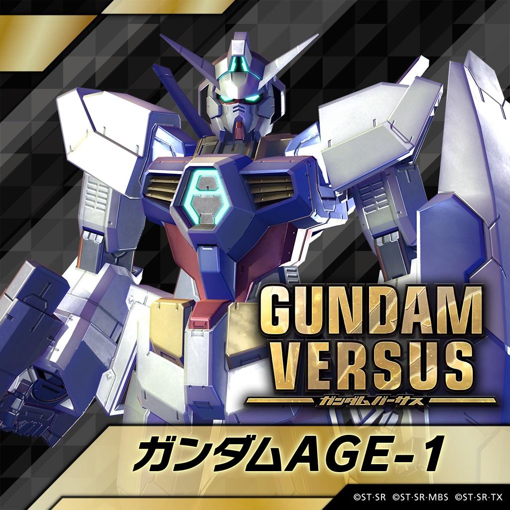 Gundam-Versus_2017_09-24-17_001