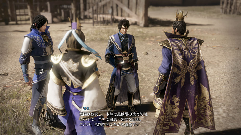 Dynasty-Warriors-9_2017_10-20-17_011