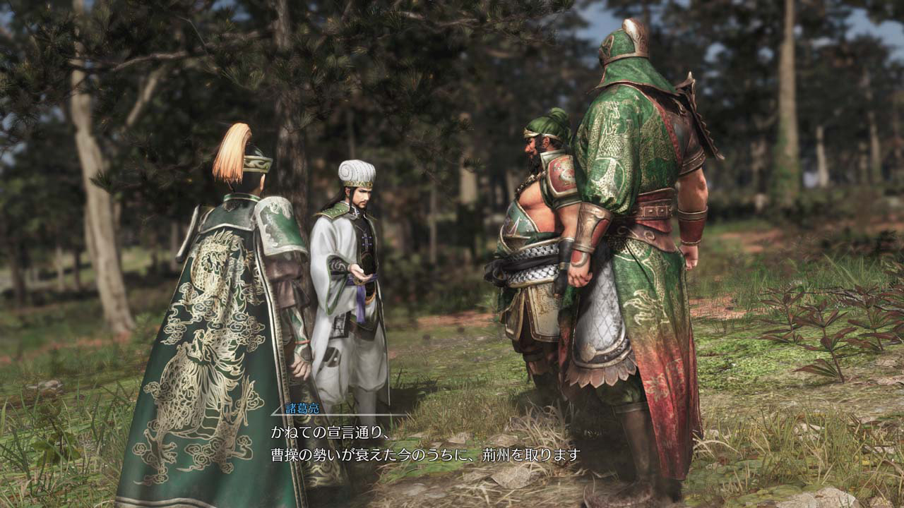 Dynasty-Warriors-9_2017_10-20-17_019