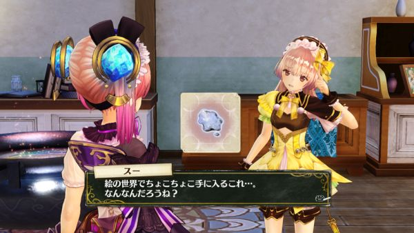 Atelier Lydie & Suelle: The Alchemists and the Mysterious Paintings