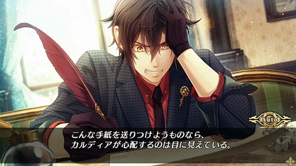 Code: Realize ~Shirogane no Kiseki~ Van, Lupin, Impey ...