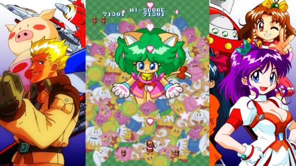 The Game Paradise: CruisinMix