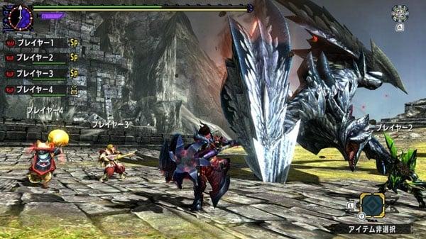 Monster Hunter XX Nintendo Switch Ver.