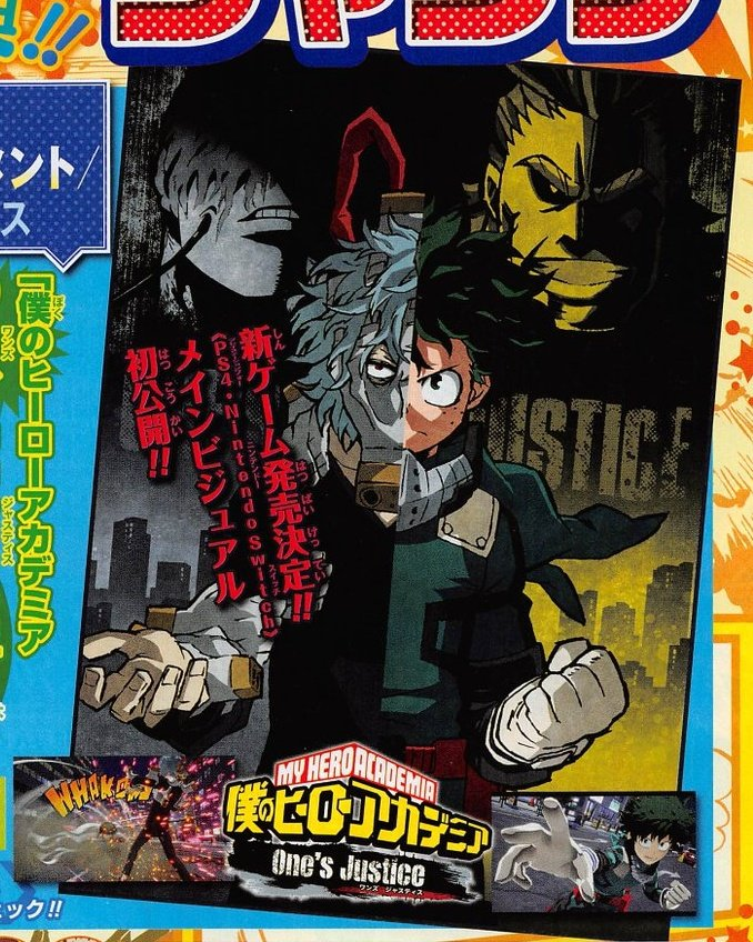 MHA-Ones-Justice-Scan-Init_11-30-17_002.