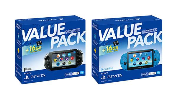 PS Vita 16GB Value Pack