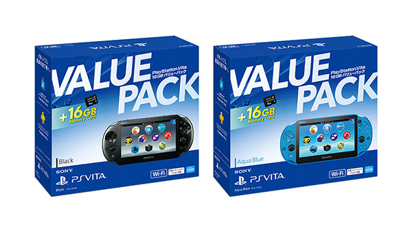 PS-Vita-Value-Pack_11-01-17.jpg