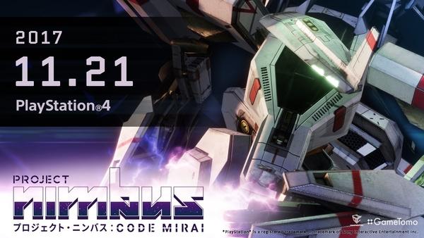 Project-Nimbus-PS4-Date-JP_11-10-17.jpg