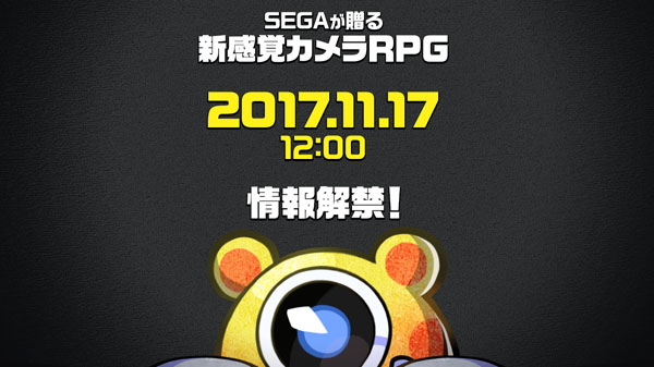 Sega New Sensation Camera RPG