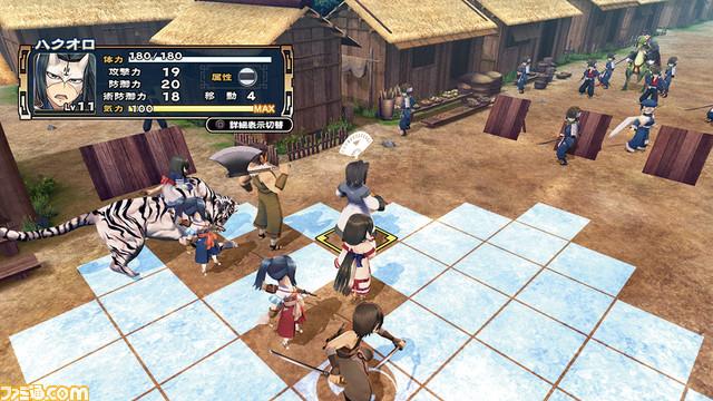 Utawarerumono_Fami-shot_11-08-17_002.jpg