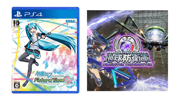 This Week's Japanese Game Releases: Hatsune Miku: Project Diva Future Tone DX, Earth Defense Force 4.1: Wing Diver The Shooter, more