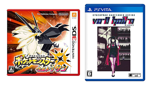 Weekly Japanese Game Releases