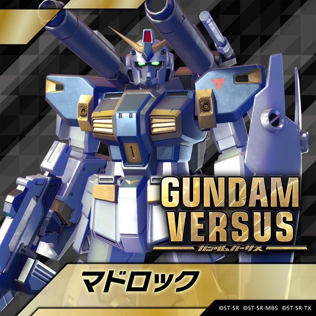Gundam-Versus_2017_11-16-17_005