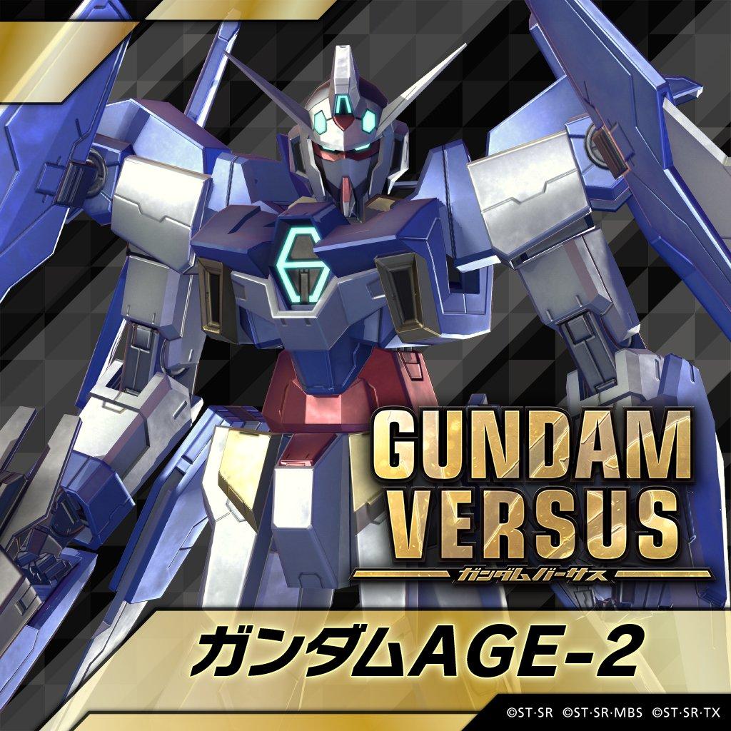 Gundam-Versus_2017_11-16-17_001