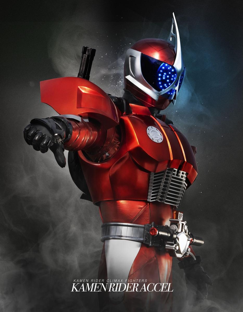 Kamen-Rider-Climax-Fighters_2017_11-27-17_011