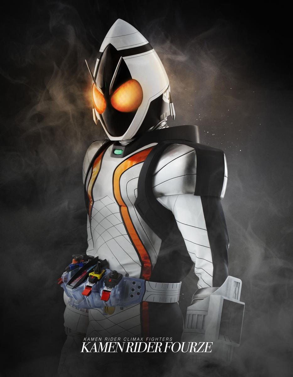 Kamen-Rider-Climax-Fighters_2017_11-27-17_001