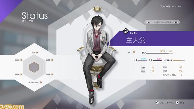 Caligula-Overdose_Fami-shot_12-25-17_001.jpg