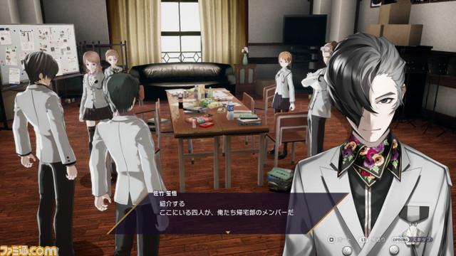 Caligula-Overdose_Fami-shot_12-25-17_002.jpg