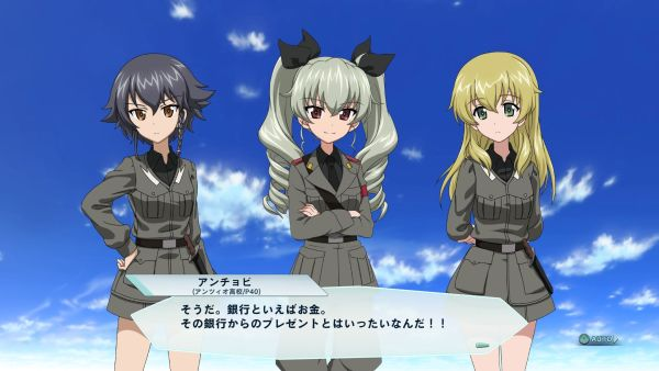 Girls und Panzer: Dream Tank Match