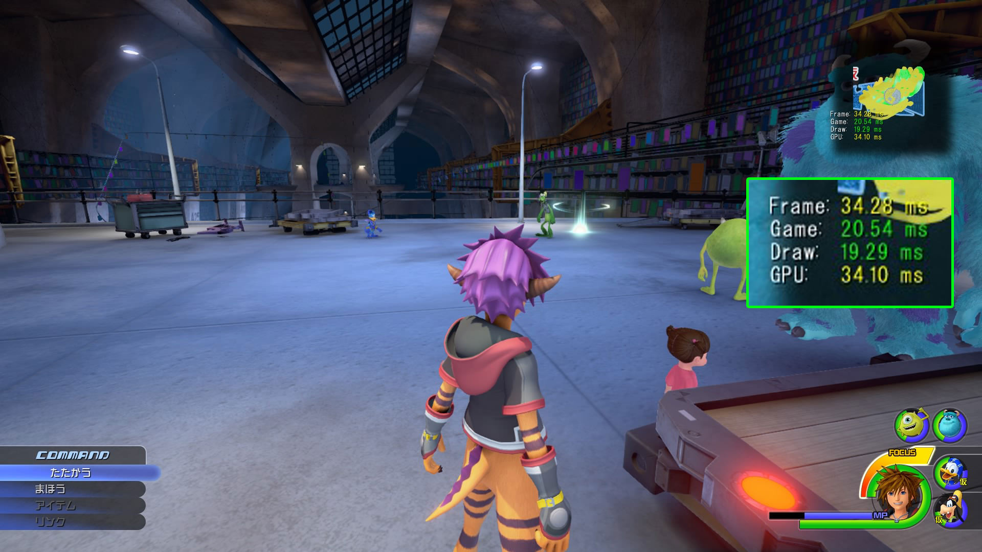 Rumor Leaked Kingdom Hearts Iii Screenshots Reveal Monsters Inc