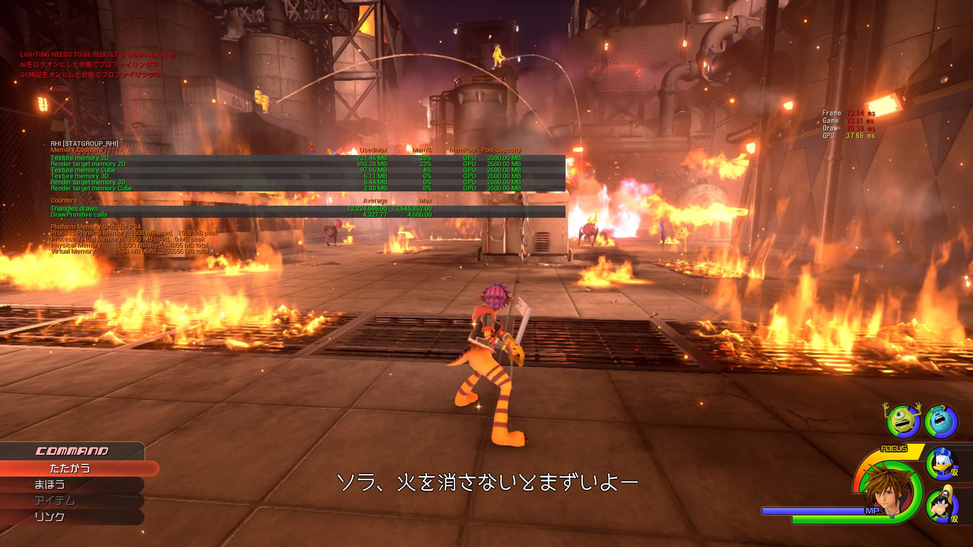 rumor leaked kingdom hearts iii screenshots reveal