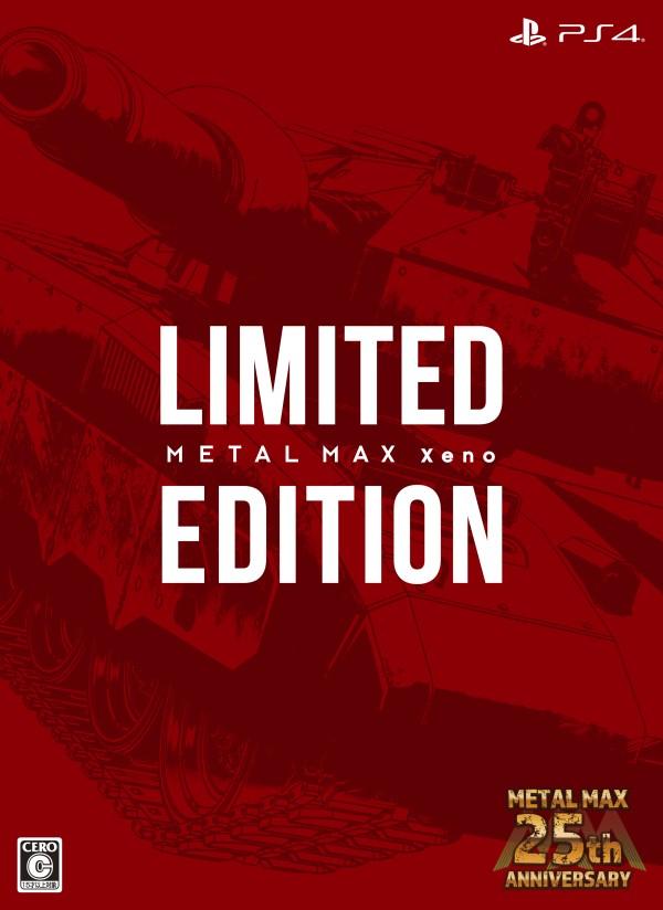 Metal Max Xeno