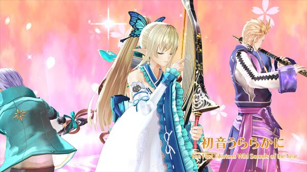 Shining Resonance Re:frain