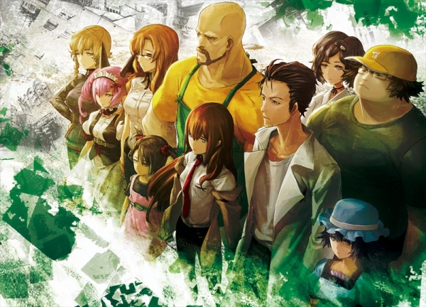 Steins;Gate: Linear Bounded Phenogram HD