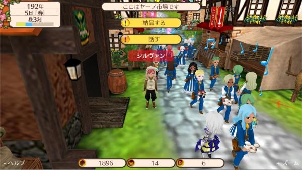 World Neverland: Daily Life in the Elnea Kingdom for Nintendo Switch