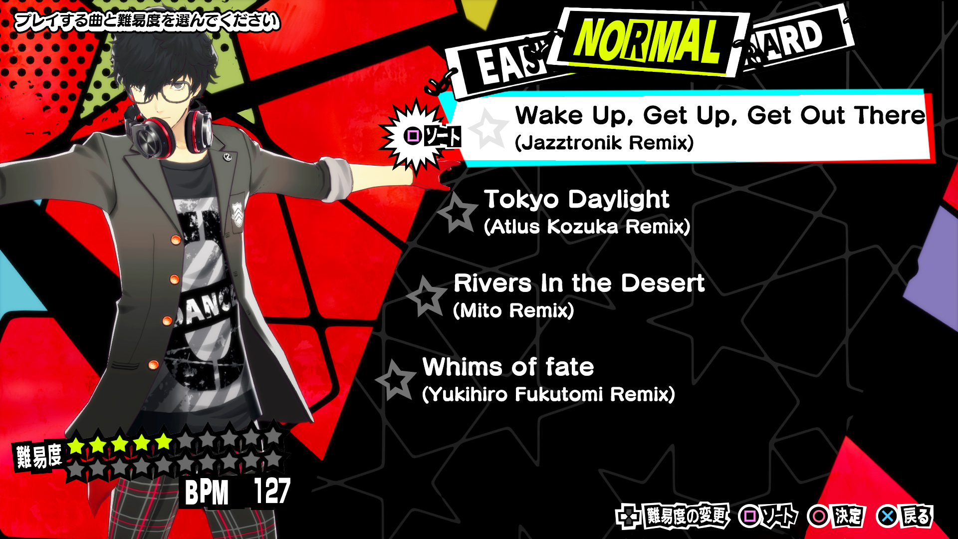 Persona-5-Dancing-Star-Night_2017_12-24-17_001